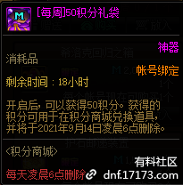 QQ截图20210703120843.png