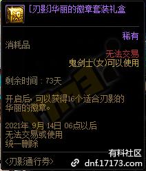 QQ截图20210703112918.png