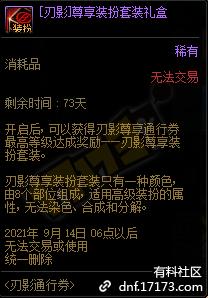 QQ截图20210703112936.png