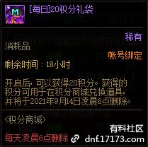 QQ截图20210703120853.png