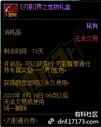 QQ截图20210703185832.png