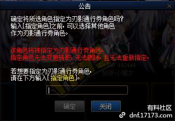 QQ截图20210703185738.png