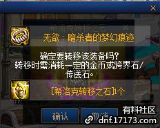 QQ截图20210703114552.png