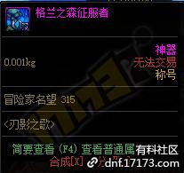 QQ截图20210704122113.png