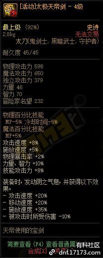 QQ截图20210704120748.png