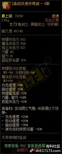 QQ截图20210704120810.png