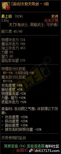 QQ截图20210704120759.png