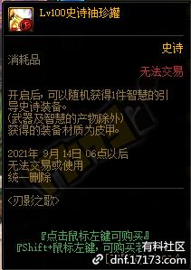 QQ截图20210704122908.png