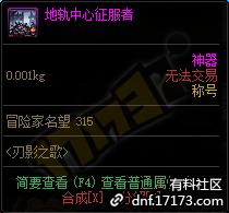 QQ截图20210704122129.png
