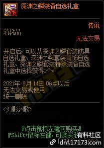 QQ截图20210704122931.png
