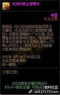 QQ截图20210704122917.png
