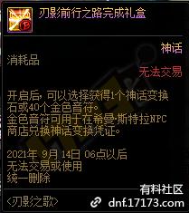 QQ截图20210704123205.png