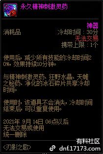 QQ截图20210625171103.png