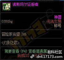 QQ截图20210704122122.png