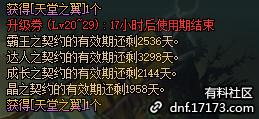 QQ截图20210701010010.png