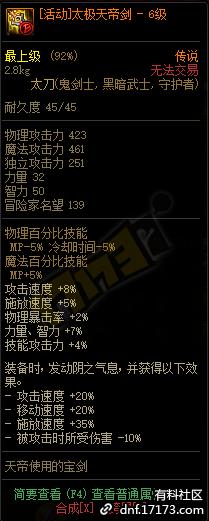 QQ截图20210704120726.png
