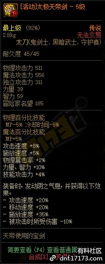 QQ截图20210704120736.png