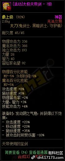 QQ截图20210704120702.png