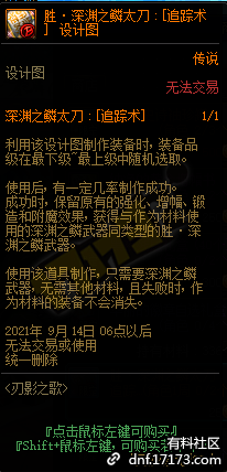 QQ截图20210704122937.png
