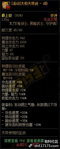 QQ截图20210704120822.png