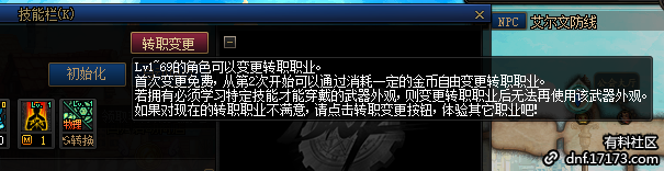 QQ截图20210705135158.png