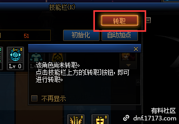 QQ截图20210702011548.png