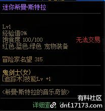 QQ截图20210703113302.png