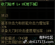 QQ截图20210706082048.png