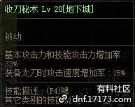 QQ截图20210706082100.png