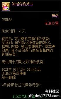 QQ截图20210703113514.png