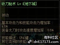 QQ截图20210706082027.png