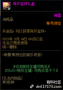 QQ截图20210706025028.png