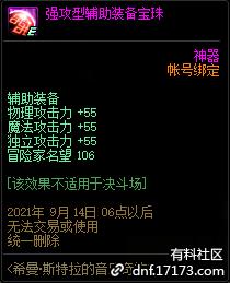 QQ截图20210706020022.png