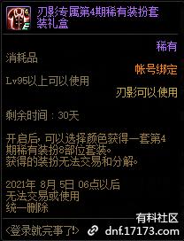 QQ截图20210706191633.png