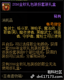 QQ截图20210703115033.png