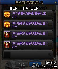 QQ截图20210703115011.png