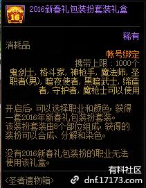 QQ截图20210703115027.png