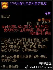 QQ截图20210703115019.png