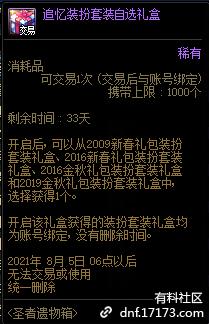 QQ截图20210703114914.png