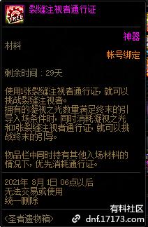 QQ截图20210703114212.png