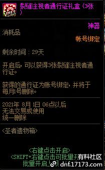 QQ截图20210703114158.png