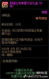 QQ截图20210703114147.png
