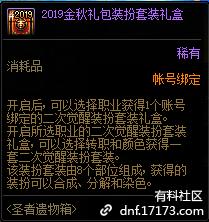 QQ截图20210703115040.png