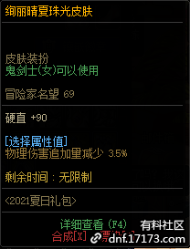 QQ截图20210707025513.png