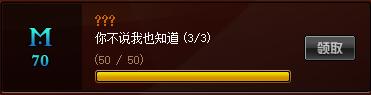 QQ截图20210709103012.png