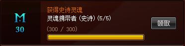 QQ截图20210709103005.png