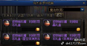QQ截图20210708233004.png
