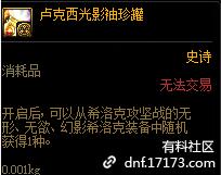 QQ截图20210710050003.png