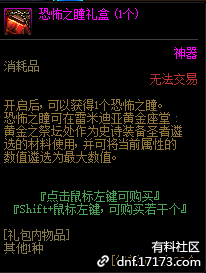 QQ截图20210710045918.png