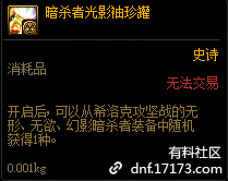 QQ截图20210710045936.png